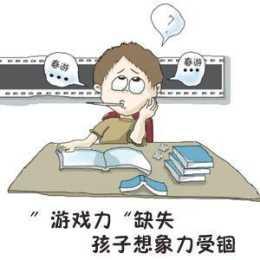 作為一件人生大事,中國式教育最缺乏的是什麼?