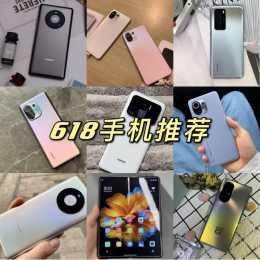2021年,雙十一最值得入手的手機,華為or小米?