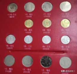 這樣的2000年硬幣,是否有收藏價值?