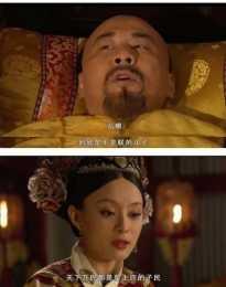 甄嬛傳裡面皇上知道雙胞胎孩子不是他的嗎?